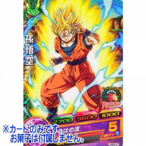 Dragon Ball Heroes - Card Gummy Part.15 Goku [Trading Cards]