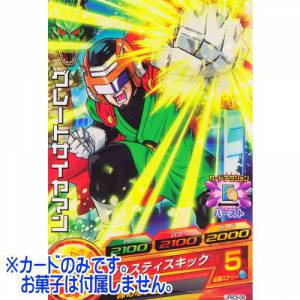 Dragon Ball Heroes - Card Gummy Part.15 Great Saiyaman [Trading Cards]