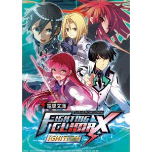 Dengeki Bunko Fighting Climax IGNITION - Sega Store Limited Edition [PS3]
