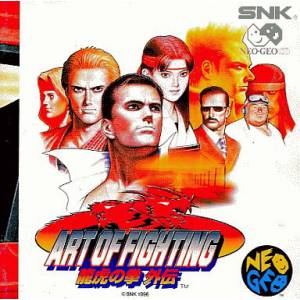 Ryuuko no Ken Gaiden / Art of Fighting 3 [NG CD - Used Good Condition]