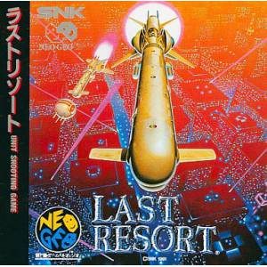 Last Resort [NG CD - Used Good Condition]