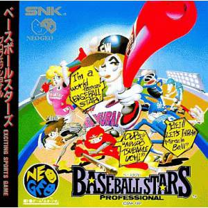 Baseball Stars Professional [NG CD - Used Good Condition]