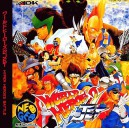 World Heroes 2 Jet [NG CD - Used Good Condition]
