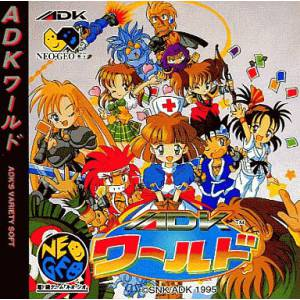 ADK World [NG CD - Occasion BE]