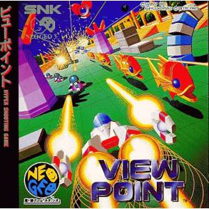 View Point [NG CD - Used Good Condition]