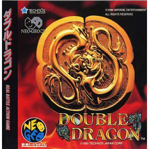 Double Dragon [NG CD - Used Good Condition]
