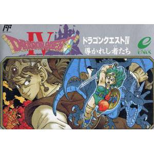 Dragon Quest IV [FC - Used Good Condition]