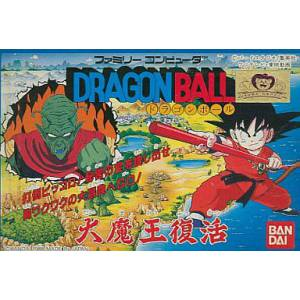Dragon Ball - Daimaou Fukkatsu [FC - Used Good Condition]