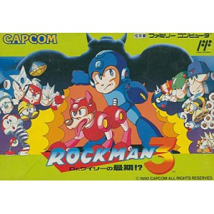 Rockman 3 - Dr. Wily no Saigo!? / Mega Man 3 [FC - Used Good Condition]