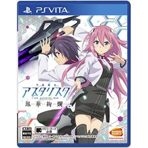 The Asterisk War: The Academy City on the Water Houaa Kenran- Standard edition [PSVita]