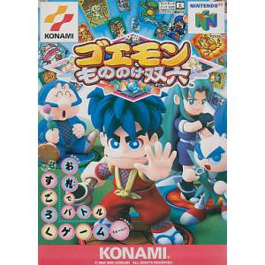 Ganbare Goemon - Mononoke Sugoroku [N64 - used good condition]