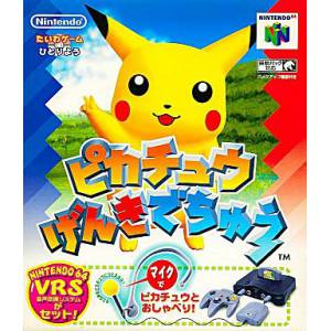Pikachu Genki Dechuu + Mic / Hey You, Pikachu [N64 - used good condition]