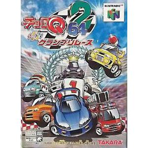 Choro Q 64 2 - Hachamecha Grand Prix Race [N64 - occasion BE]