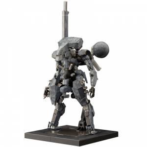 Metal Gear Solid V: The Phantom Pain: - Metal Gear Sahelanthropus [Sentinel]