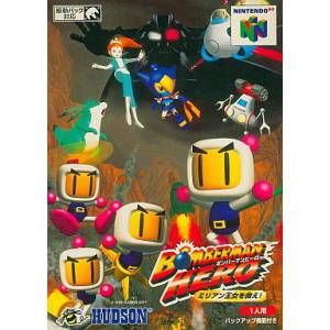 Bomberman Hero - Milian Oujo o Sukue [N64 - used good condition]
