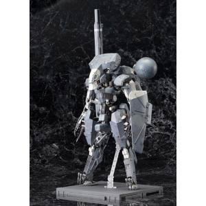 Metal Gear Solid V: The Phantom Pain - Metal Gear Sahelanthropus (Plastic Model Limited Edition) [Kotobukiya]