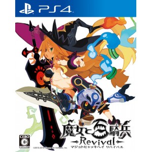 The Witch and the Hundred Knights / Majo to Hyakkihei Revival (english included) [PS4]