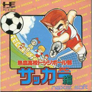 Nekketsu Koukou Dodgeball Bu - PC Soccer Hen [PCE - used good condition]
