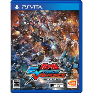 Mobile Suit Gundam Extreme VS Force - Standard Edition [PSVita]