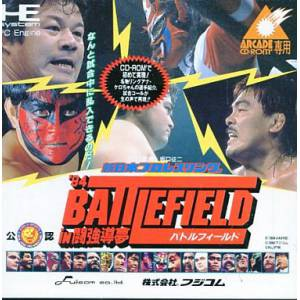 Shin Nihon Pro Wrestling '94 Battlefield [PCE ACD - used good condition]