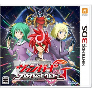 Cardfight!! Vanguard G Stride To Victory!! [3DS]