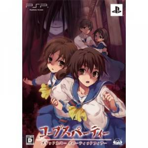 Corpse Party - Blood Covered Repeated Fear (Limited Edition) [PSP - occasion BE]