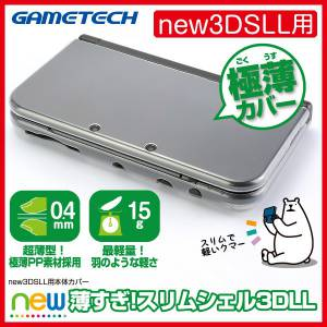 Cover Plates - Slim Shell 3DLL [New 3DSLL / Gametech]