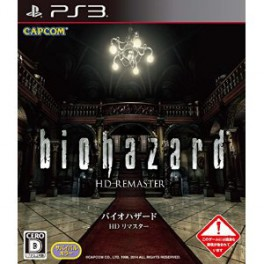 BioHazard / Resident Evil HD Remaster [PS3 - Used Good Condition]