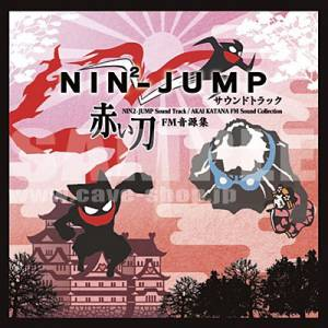 NIN2-Jump OST / Akai Katana FM Sound Collection [Music CD]