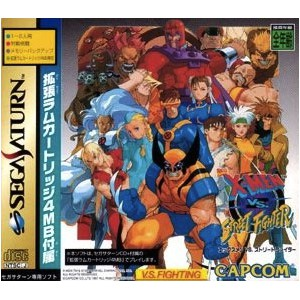 X-Men VS Street Fighter + 4MB RAM Pack [SAT - Used Good Condition]