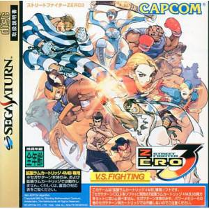 Street Fighter Zero 3 [SAT - Used Good Condition]