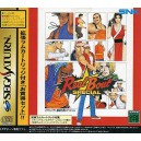 Real Bout Garou Densetsu Special + RAM Pack [SAT - Used Good Condition]