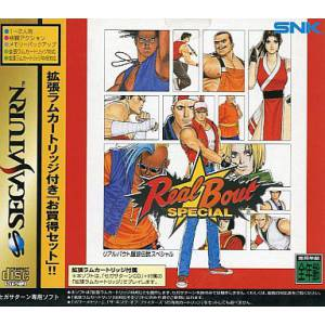 Real Bout Garou Densetsu Special + RAM Pack [SAT - occasion BE]