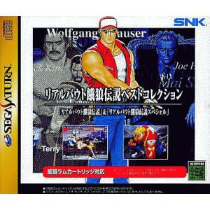 Real Bout Garou Densetsu Best Collection [SAT - occasion BE]