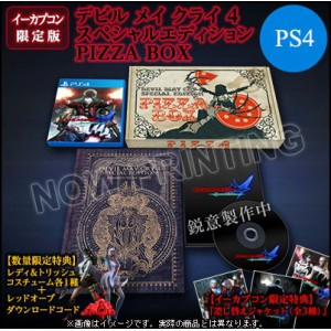 Devil May Cry 4 Special Edition - Pizza Box [PS4 - Used Good Condition]