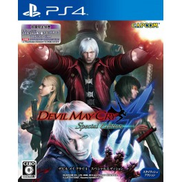 Devil May Cry 4 Special Edition [PS4 - Used Good Condition]