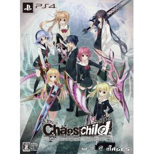 Chaos Child (Limited Edition) [PS4 - Used Good Condition]