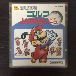 Golf Japan Course [FDS - Used / Loose]