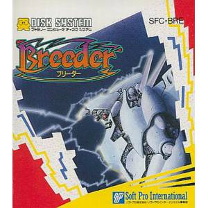 Breeder [FDS - Used Good Condition]