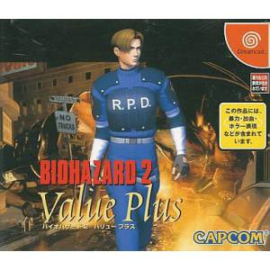 Bio Hazard 2 Value Plus / Resident Evil 2 [DC - occasion BE]