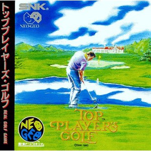 Top Player's Golf [NG CD - Used Good Condition]