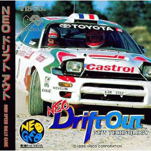 Neo Drift Out [NG CD - Used Good Condition]