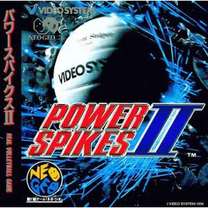 Power Spikes II [NG CD - Used Good Condition]