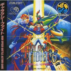 Galaxy Fight - Universal Warriors [NG CD - Occasion BE]