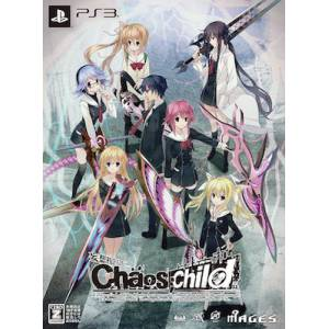 Chaos Child - Limited Edition [PS3]