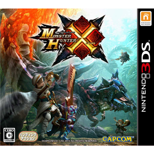 Monster Hunter X / Cross [3DS - Used Good Condition]