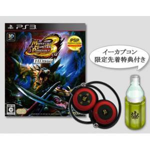 Monster Hunter Portable 3rd HD Ver. - e-Capcom Extended Edition [PS3]