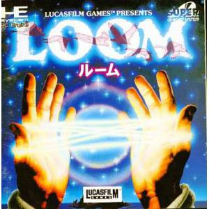Loom [PCE SCD - occasion BE]