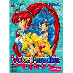 Voice Paradise [PCFX - occasion BE]