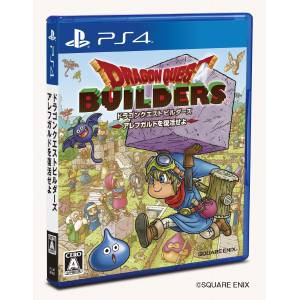 FREE SHIPPING - Dragon Quest Builders [PS4]